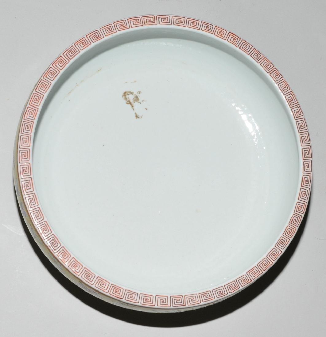 Gefäss China, um 1900. Eisenrote Guangxu-Marke. Kurze - 6