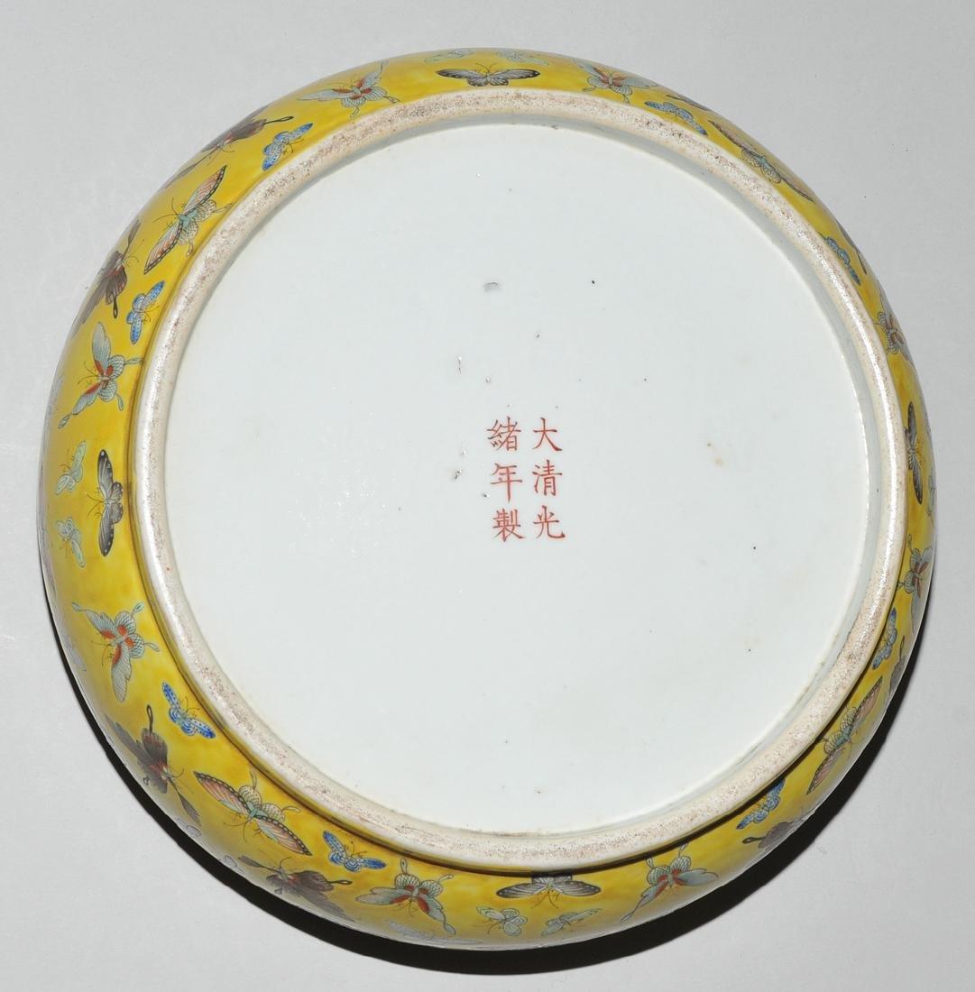 Gefäss China, um 1900. Eisenrote Guangxu-Marke. Kurze - 7