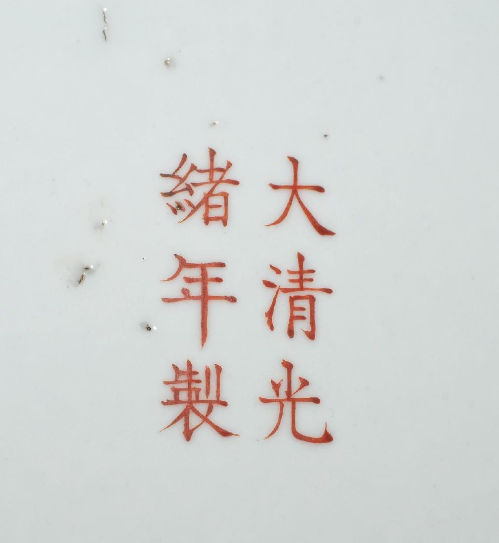 Gefäss China, um 1900. Eisenrote Guangxu-Marke. Kurze - 8