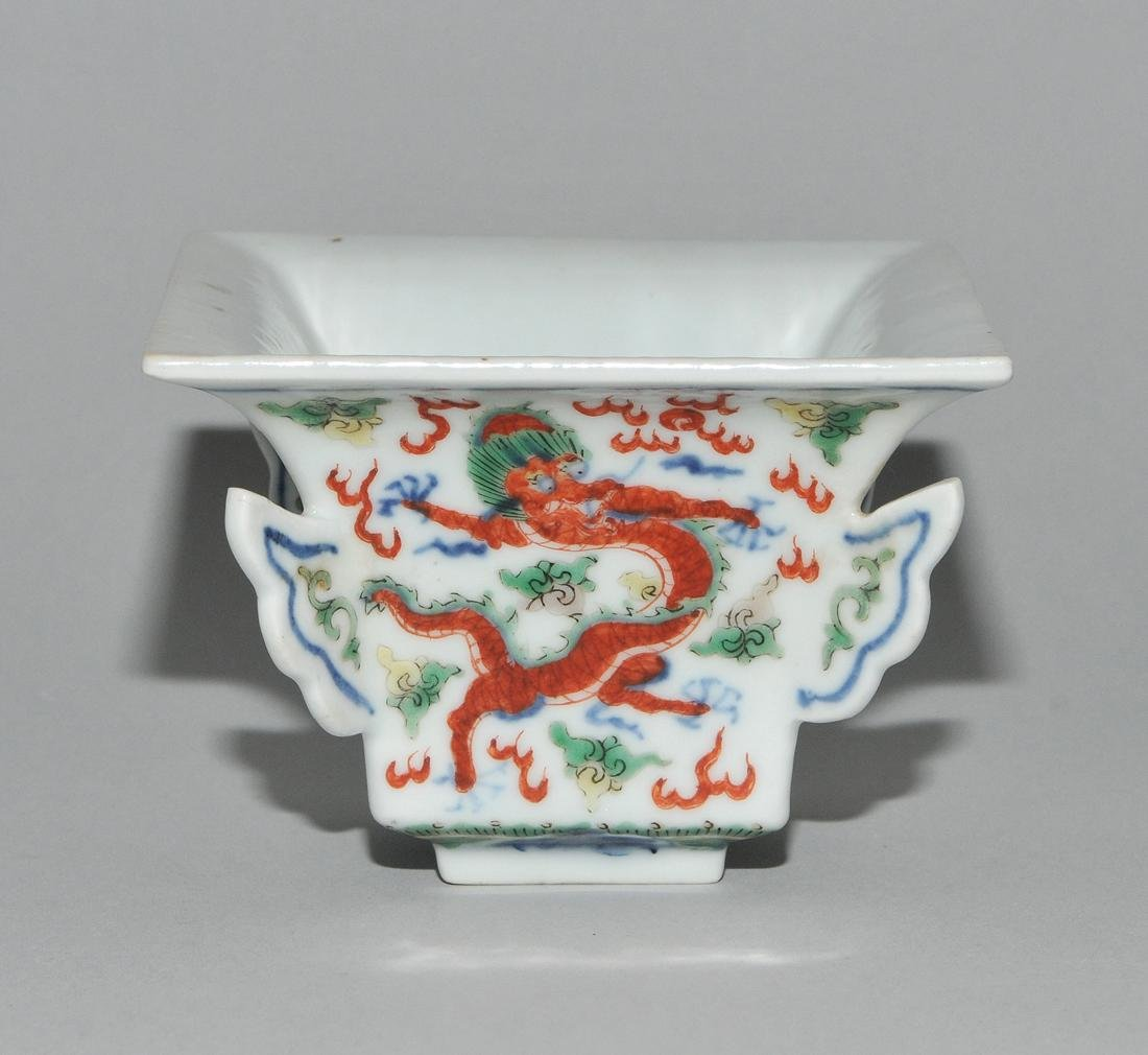 Kleine Wucai Schale China. Unterglasurblaue - 2