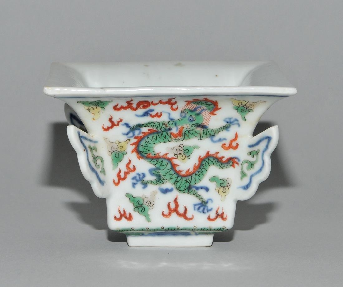 Kleine Wucai Schale China. Unterglasurblaue - 3