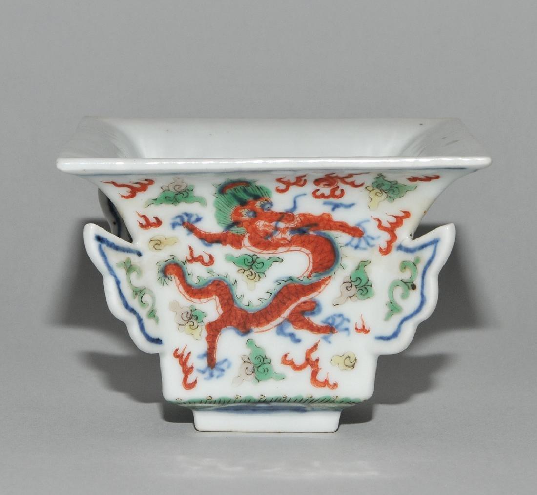 Kleine Wucai Schale China. Unterglasurblaue - 4