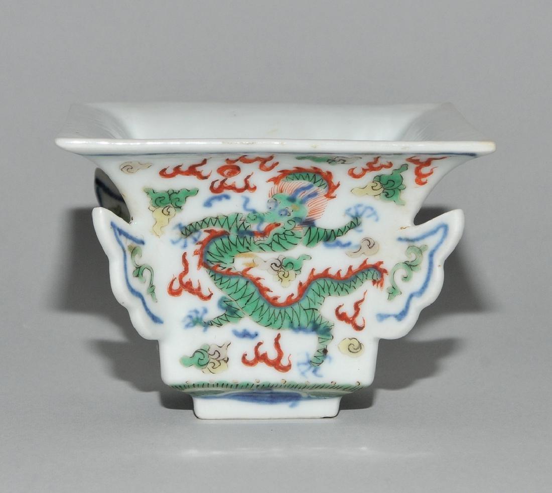 Kleine Wucai Schale China. Unterglasurblaue - 5