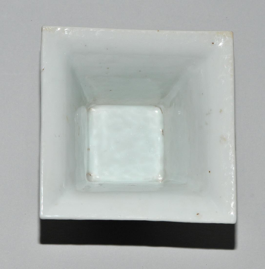 Kleine Wucai Schale China. Unterglasurblaue - 6