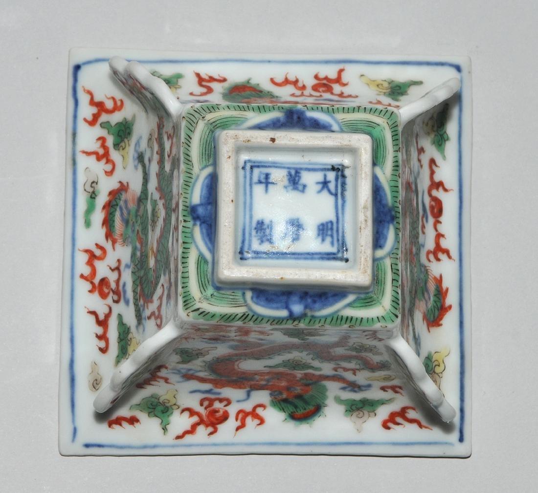 Kleine Wucai Schale China. Unterglasurblaue - 7