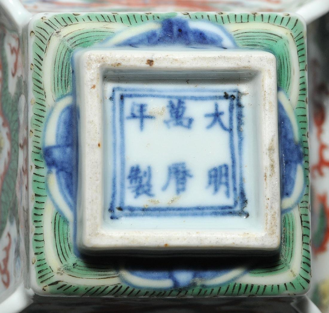 Kleine Wucai Schale China. Unterglasurblaue - 8