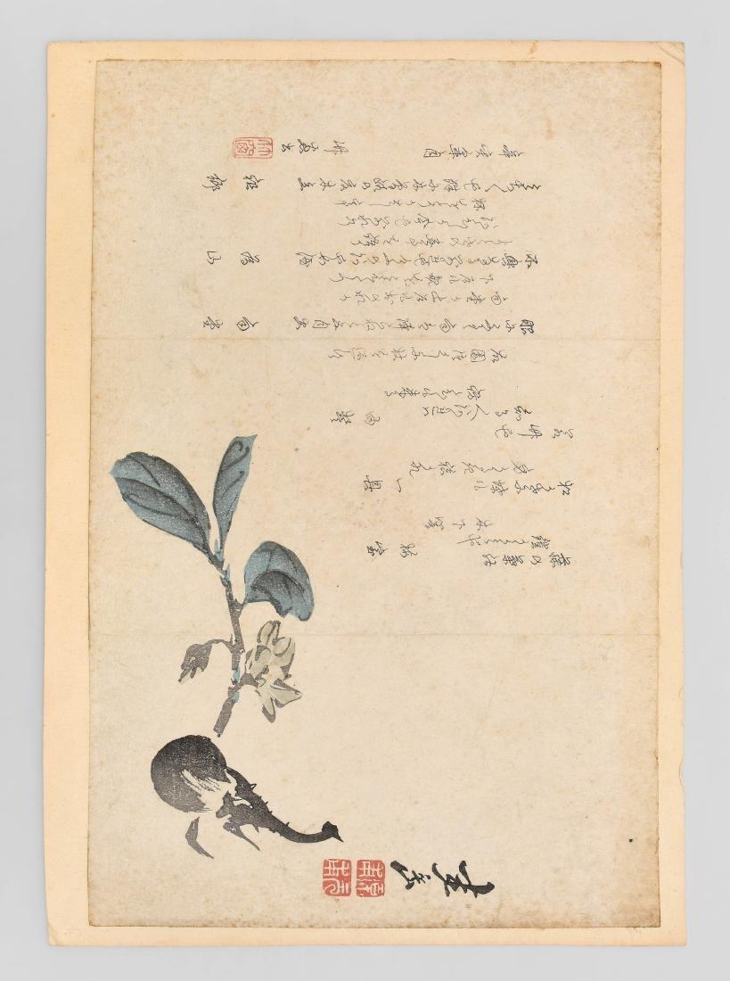 Surimono Japan, 19.Jh. Farbholzschnitt. Signatur