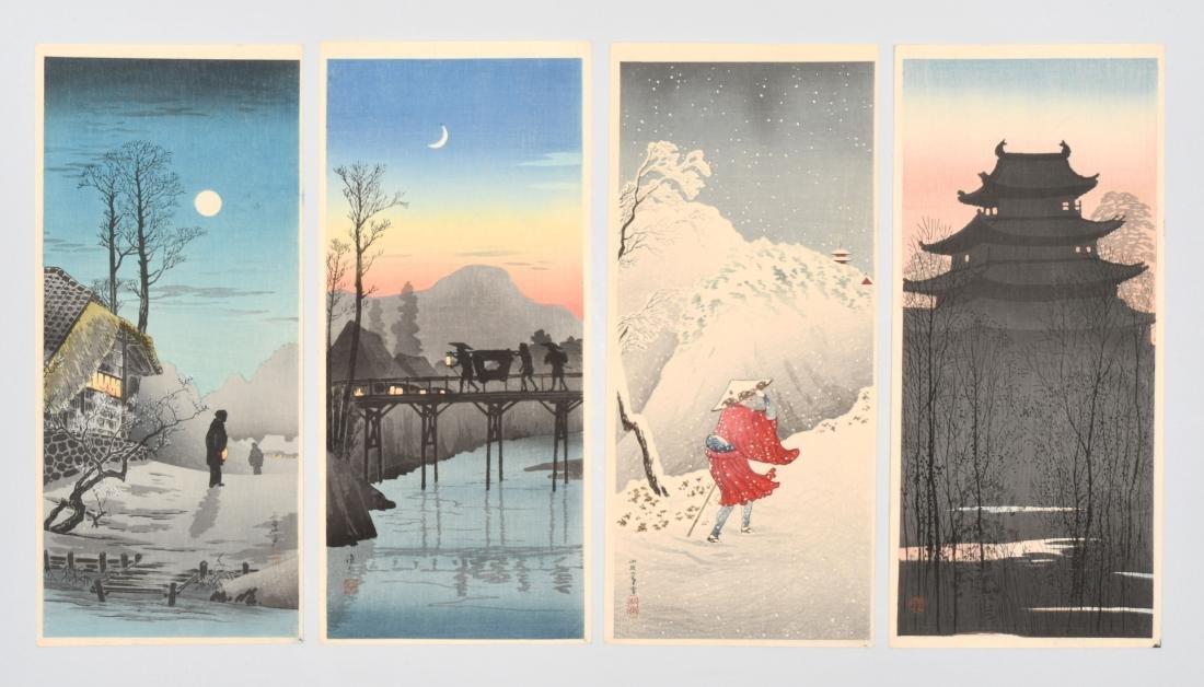 Lot: 4 Blätter von Takahashi Hiroaki (1871–1945) Japan,