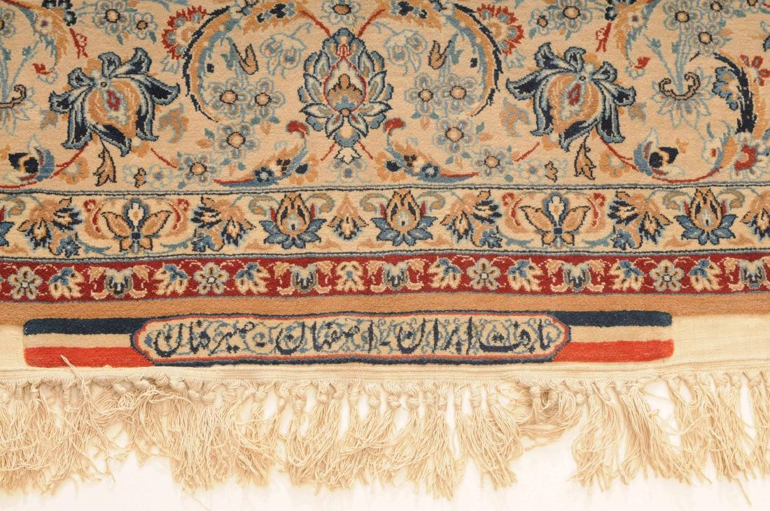 "Isfahan  Z-Persien, um 1960. Unten signiert mit ""Iran - 2"