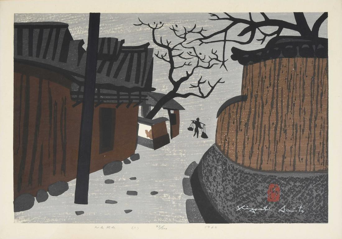 Saito Kiyoshi (1907–1997) Farbholzschnitt. Nara (c).