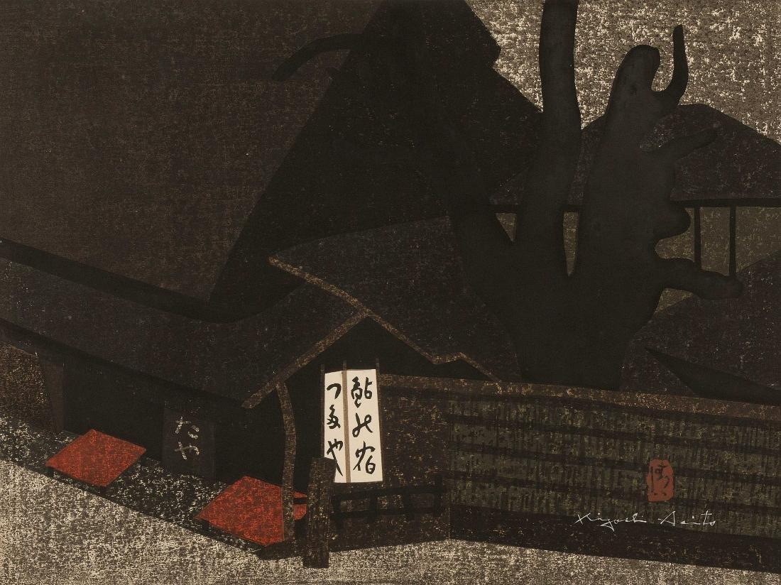 Saito Kiyoshi (1907–1997) Farbholzschnitt. Kyoto (C).