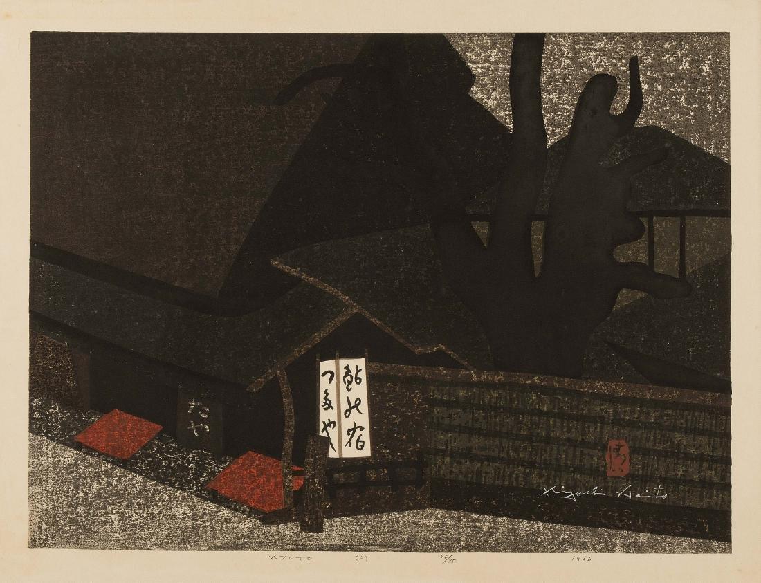 Saito Kiyoshi (1907–1997) Farbholzschnitt. Kyoto (C). - 2