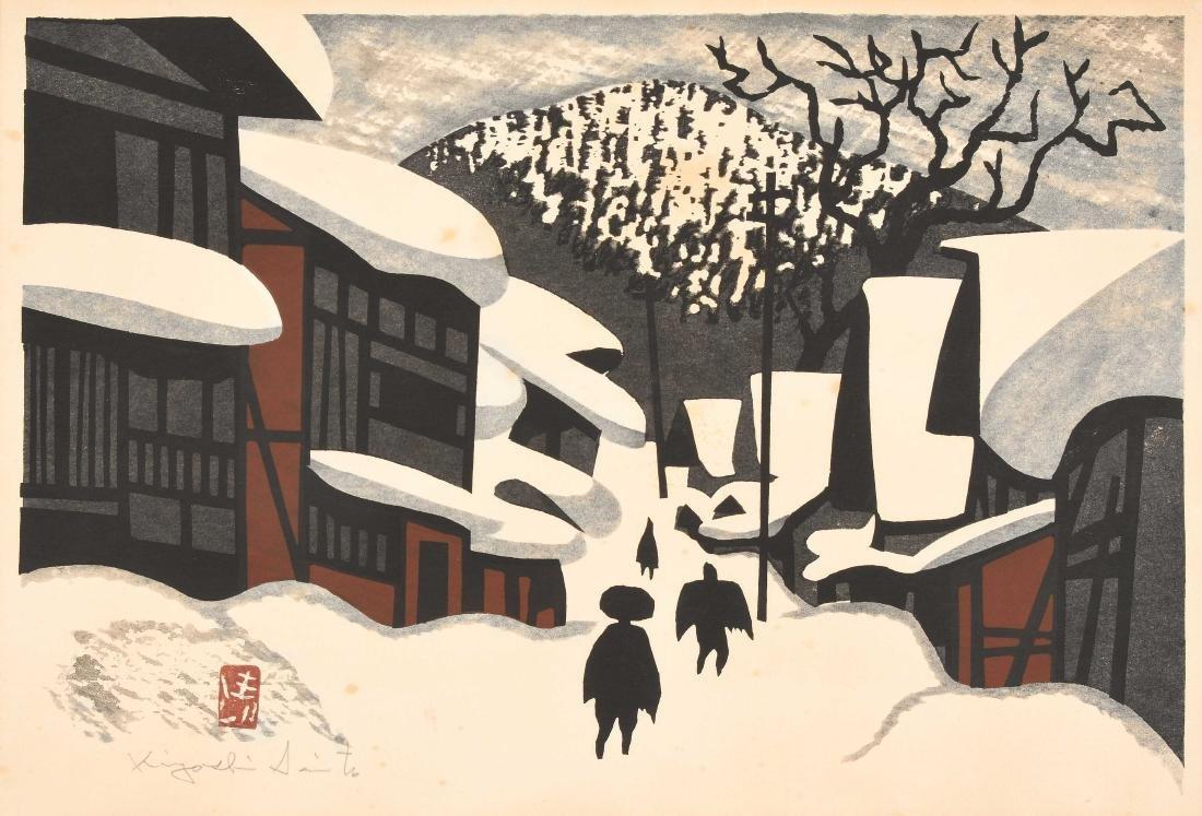 Saito Kiyoshi (1907–1997) Farbholzschnitt. Signiert in