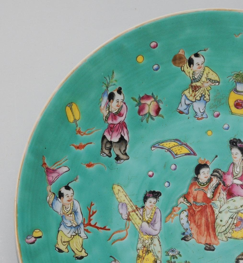 1 Paar Platten China, Republik-Zeit. Eisenrote - 3