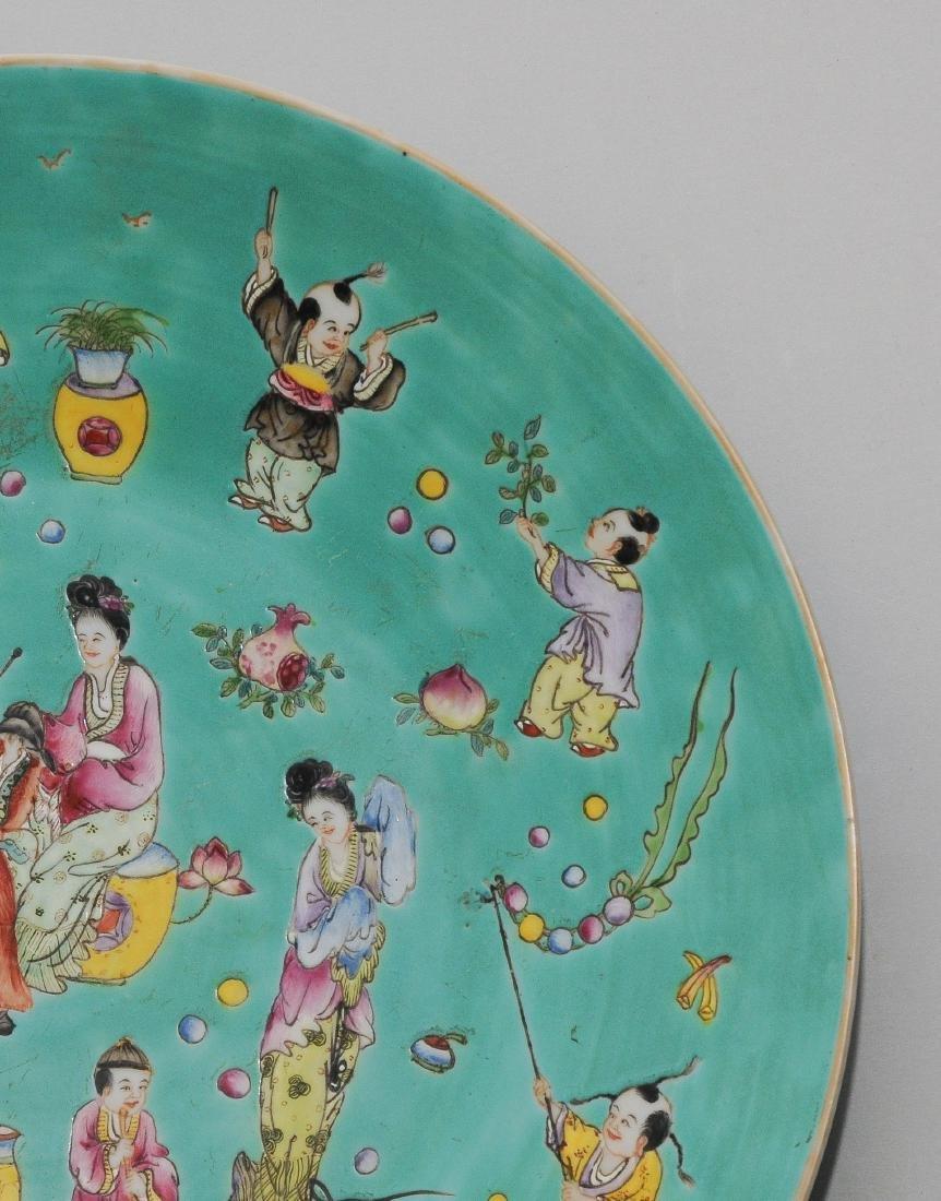 1 Paar Platten China, Republik-Zeit. Eisenrote - 4