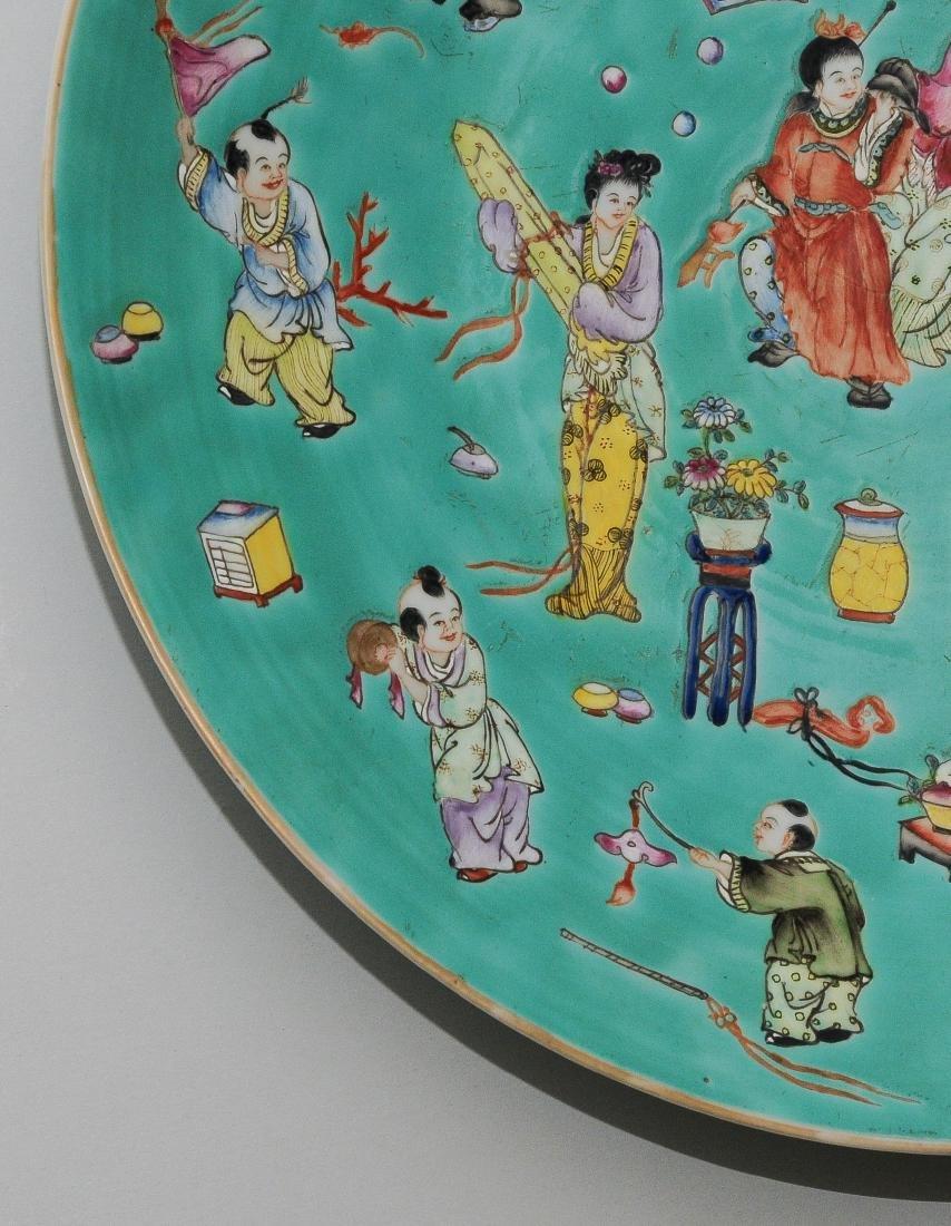 1 Paar Platten China, Republik-Zeit. Eisenrote - 5