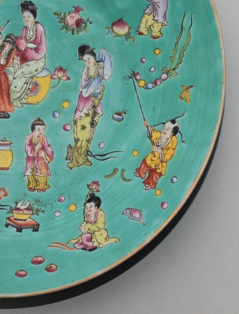 1 Paar Platten China, Republik-Zeit. Eisenrote - 6