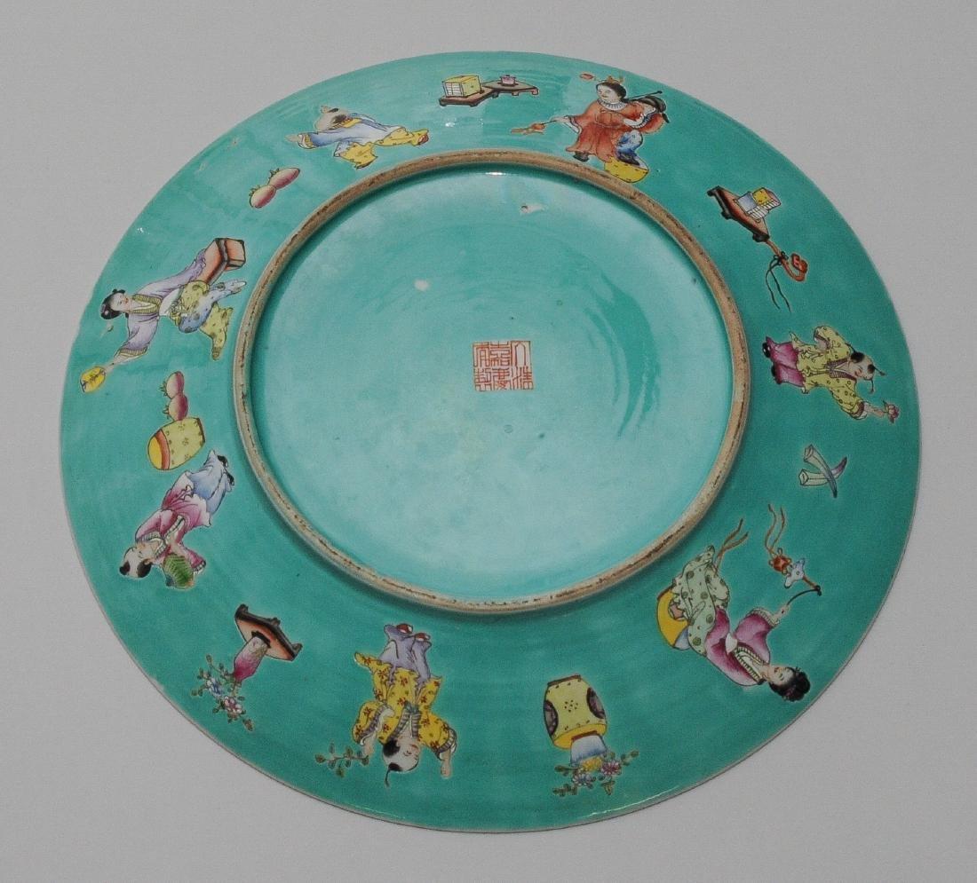 1 Paar Platten China, Republik-Zeit. Eisenrote - 7