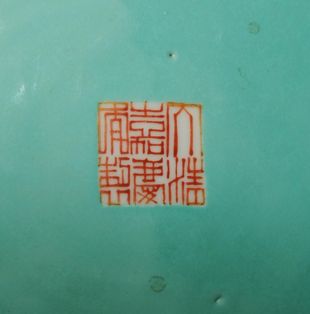 1 Paar Platten China, Republik-Zeit. Eisenrote - 8