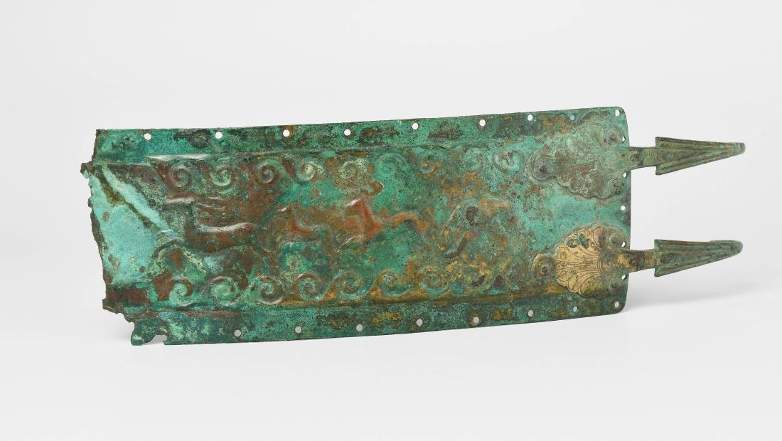 Gürtelfragment Samnitisch, 5./4.Jh. v.C. Bronze mit