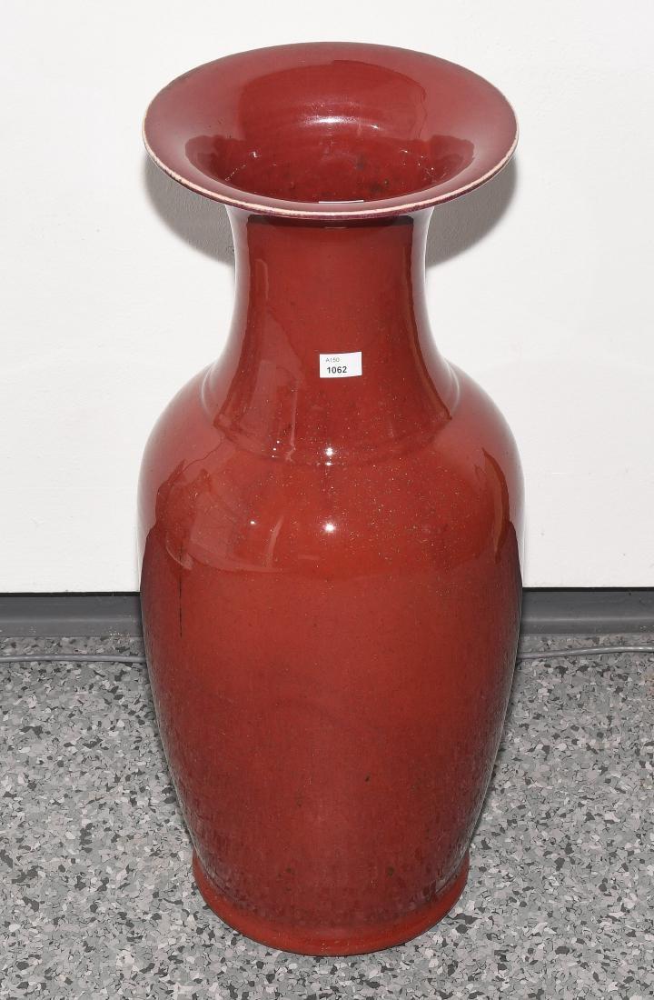 Sang-de-Boeuf-Bodenvase China, 19.Jh. Steinzeug. - 4