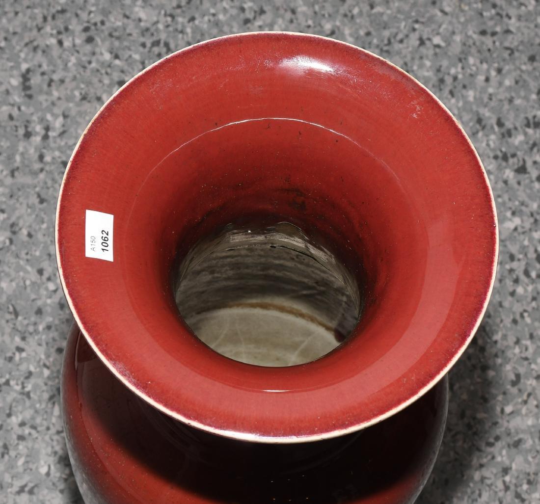 Sang-de-Boeuf-Bodenvase China, 19.Jh. Steinzeug. - 6