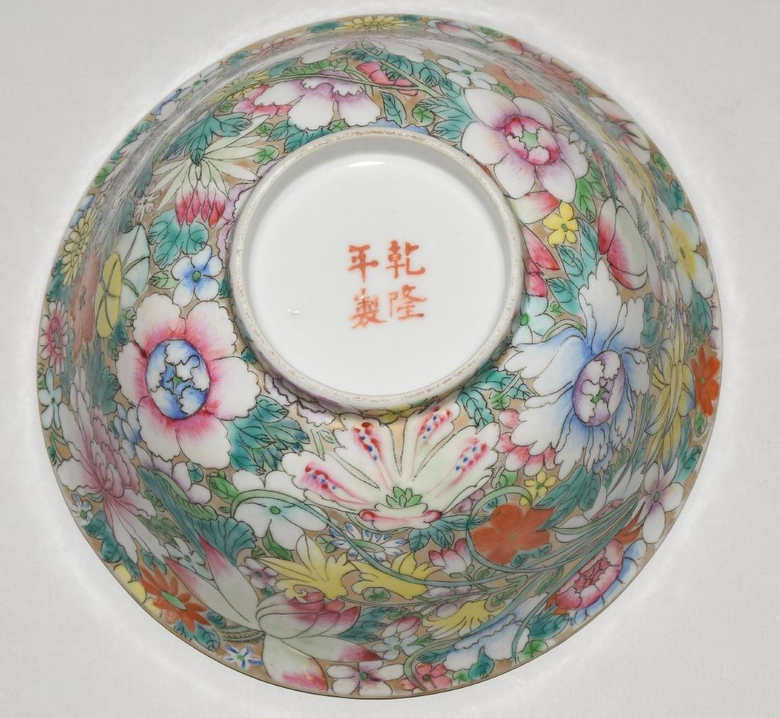 Schale China, 20.Jh. Porzellan. Millefiori-Dekor in - 6