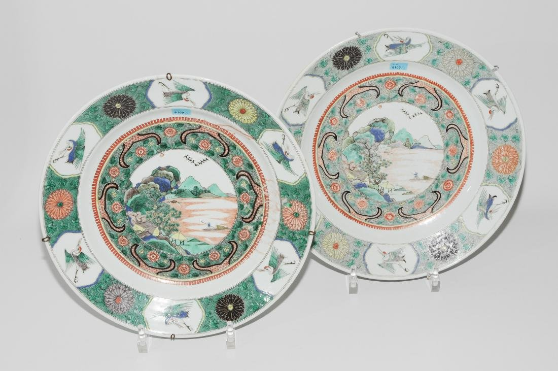 Lot: 2 Porzellanplatten China, 19.Jh. Porzellan.