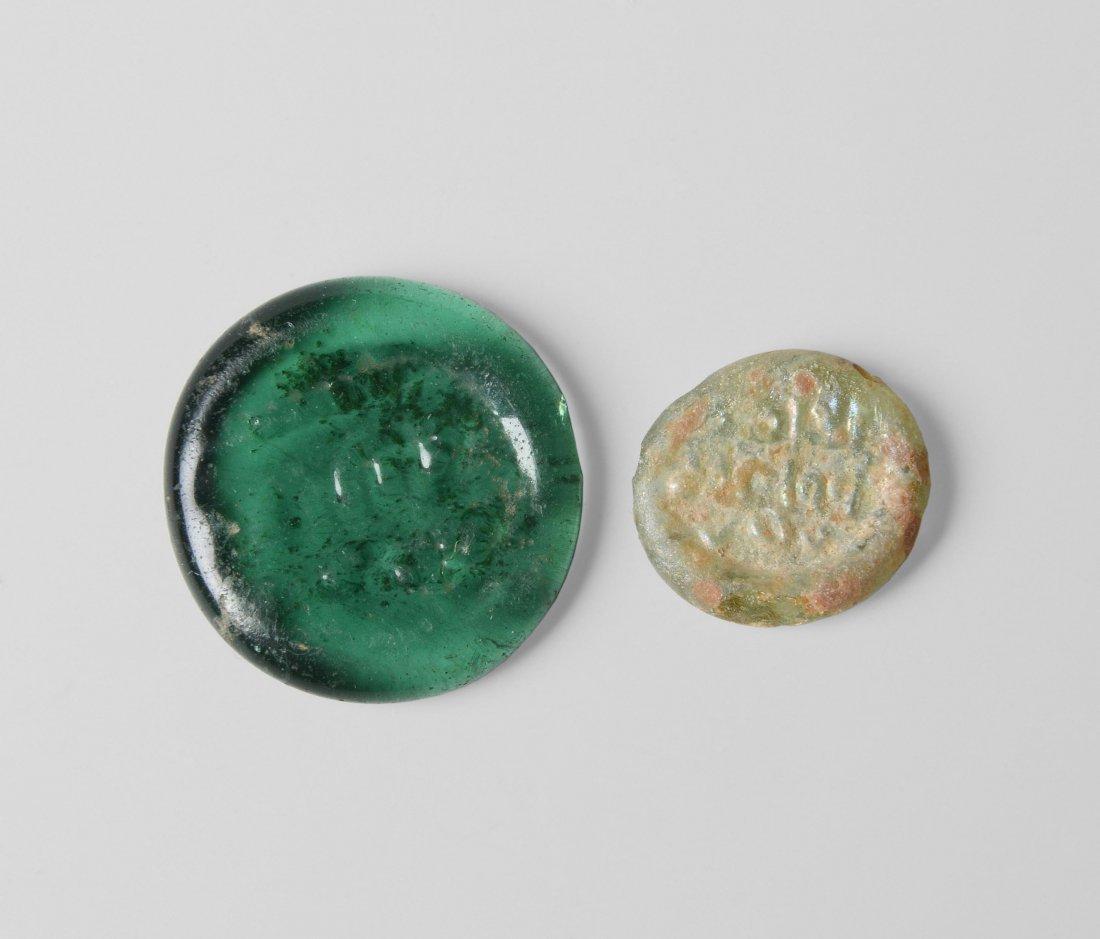 2 Glasmünzen Fatimidisch, Kalifat des Al - Aziz, um 926