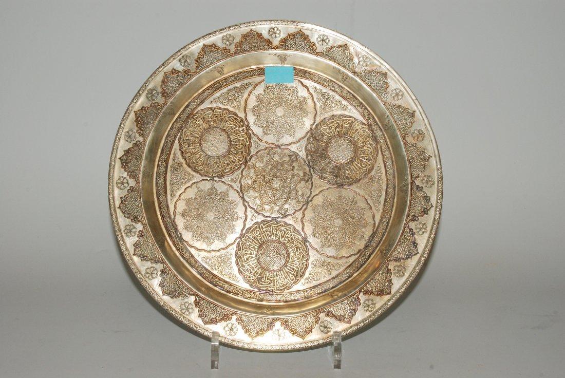 Platte Orientalisch, 20.Jh. Weissmetall, eingelegt mit
