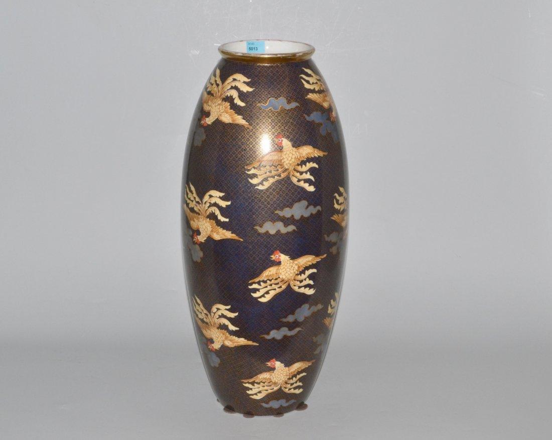Vase, Bernardaud, L. & Cie., Limoges 20.Jh. Porzellan,
