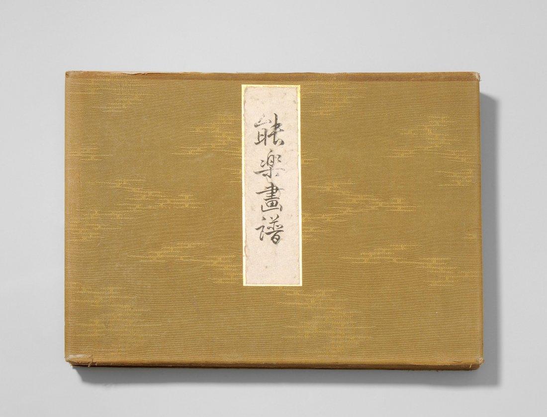 Nogaku Gafu, Band 3 (von 4)  25 Illustrierte Seiten und