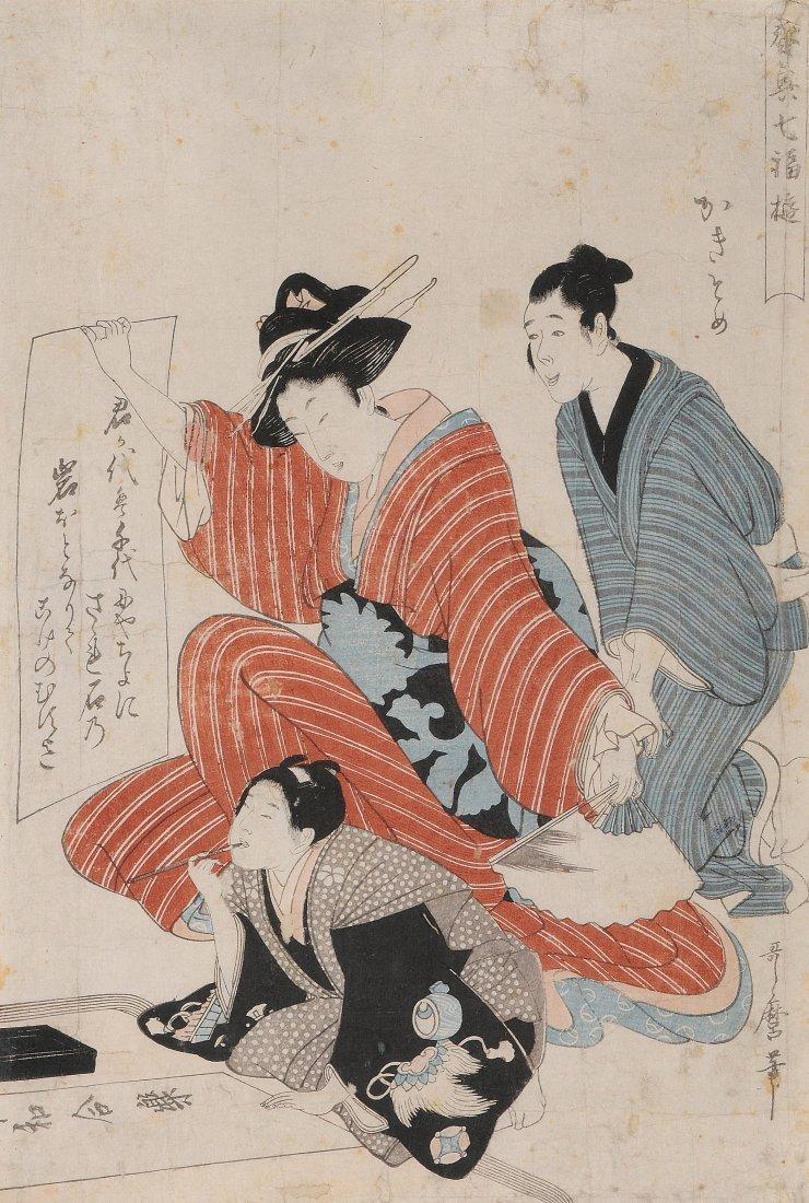 Lot 3 Holzschnitte von Utamaro (1753–1806) Fûryu
