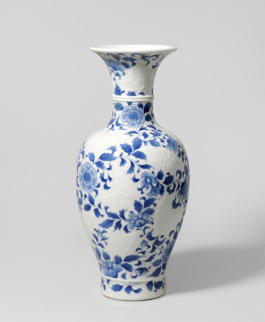 Vase Japan, Ende 19.Jh. Porzellan. Balusterform mit 2