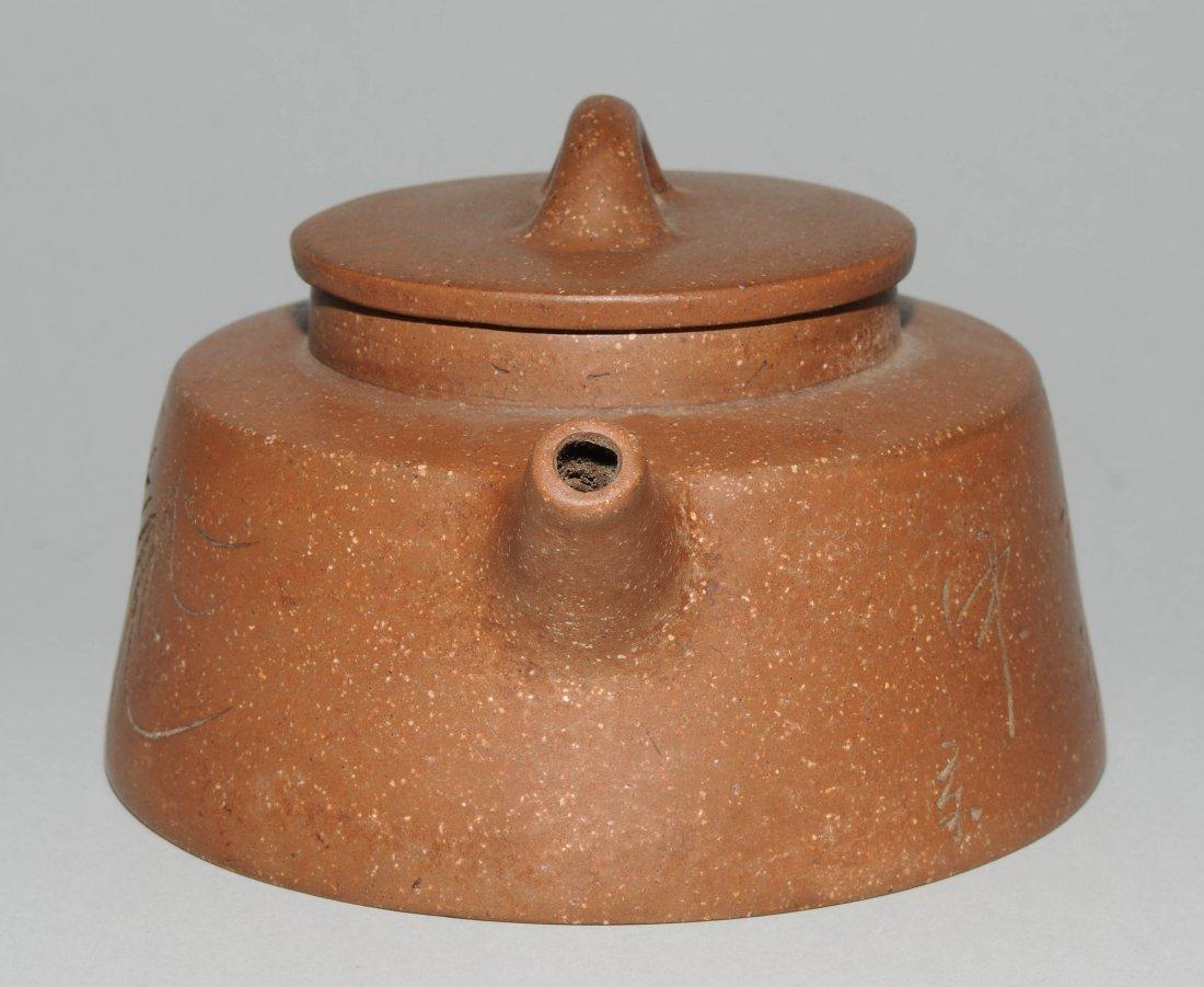 Yixing-Teekanne China, Anfang 20.Jh. Mit Vierzeichen - 2