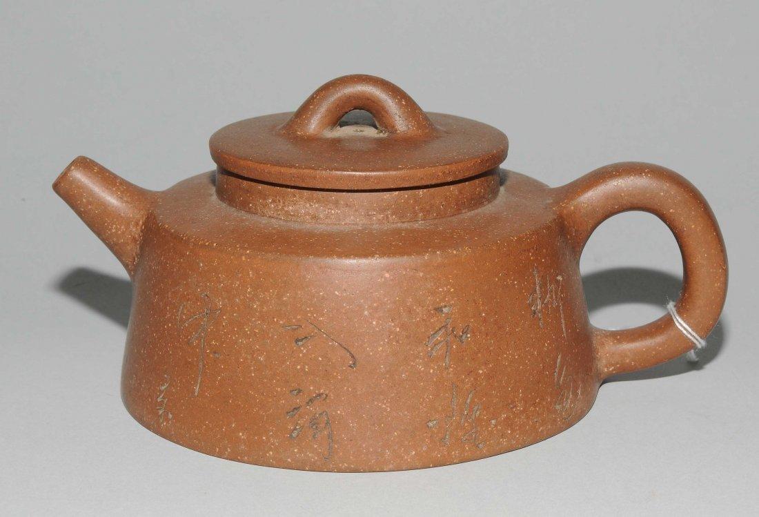 Yixing-Teekanne China, Anfang 20.Jh. Mit Vierzeichen - 3