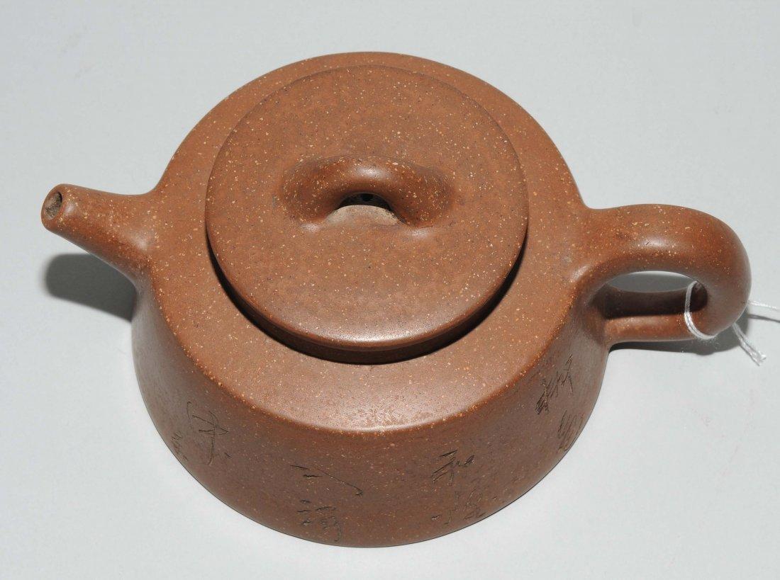 Yixing-Teekanne China, Anfang 20.Jh. Mit Vierzeichen - 4