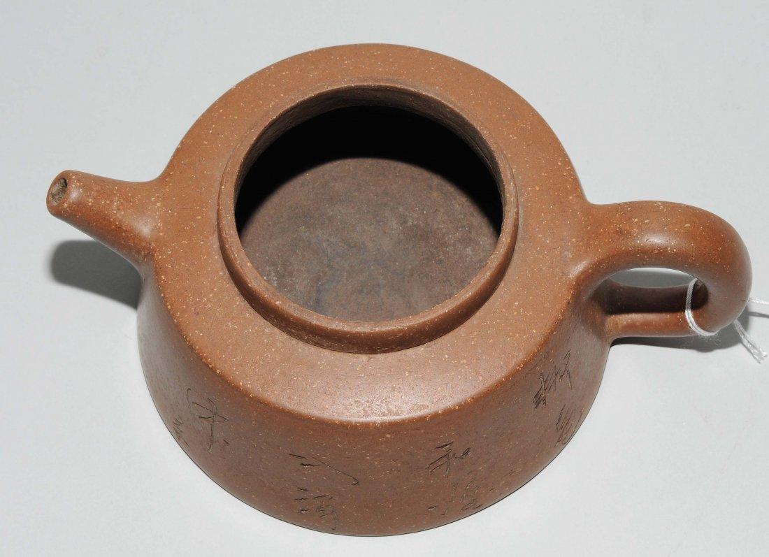 Yixing-Teekanne China, Anfang 20.Jh. Mit Vierzeichen - 5