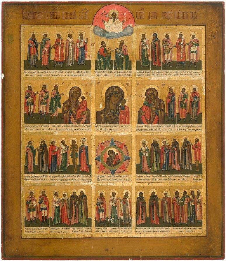 Versammlung der Heiligen Russisch, 19.Jh. Tempera über