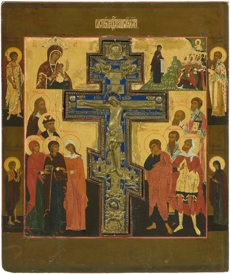 """Staurothek-Ikone """"Kreuzigung Christi"""" Russisch, Mitte"""