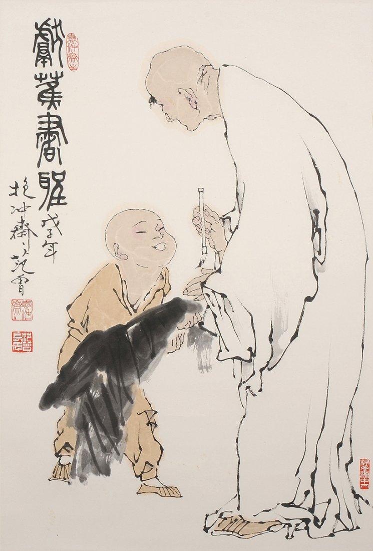 *Fan Zeng (Nantong 1938), zugeschrieben Tusche und
