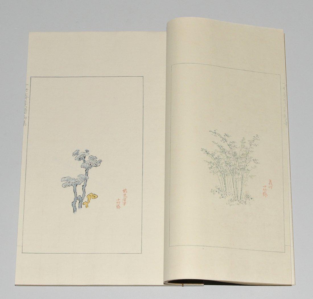 Hu Zhengyan, Shizhuzhai Jianpu Beijing, Rongbaozhai, - 10