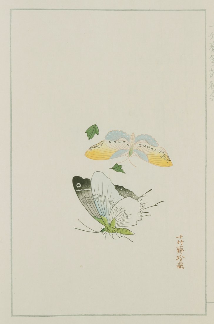 Hu Zhengyan, Shizhuzhai Jianpu Beijing, Rongbaozhai,