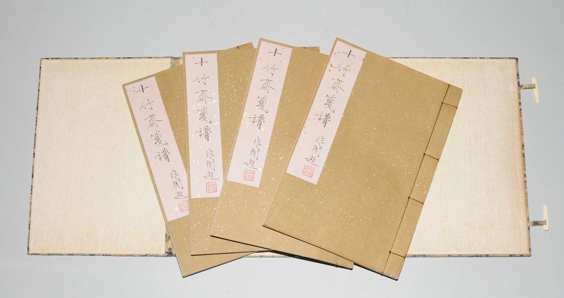 Hu Zhengyan, Shizhuzhai Jianpu Beijing, Rongbaozhai, - 2