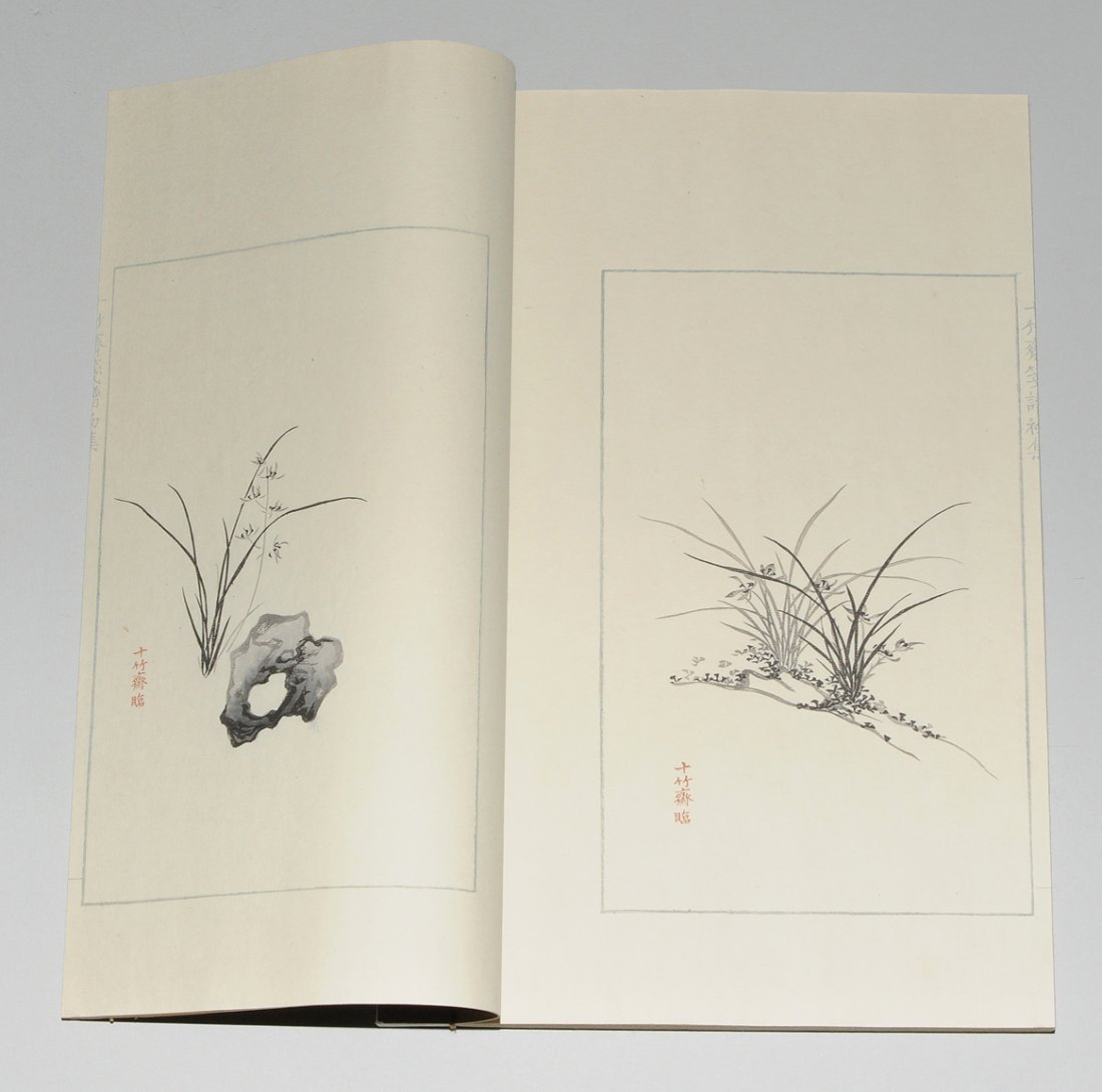 Hu Zhengyan, Shizhuzhai Jianpu Beijing, Rongbaozhai, - 7
