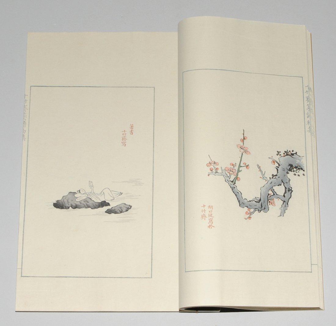Hu Zhengyan, Shizhuzhai Jianpu Beijing, Rongbaozhai, - 8