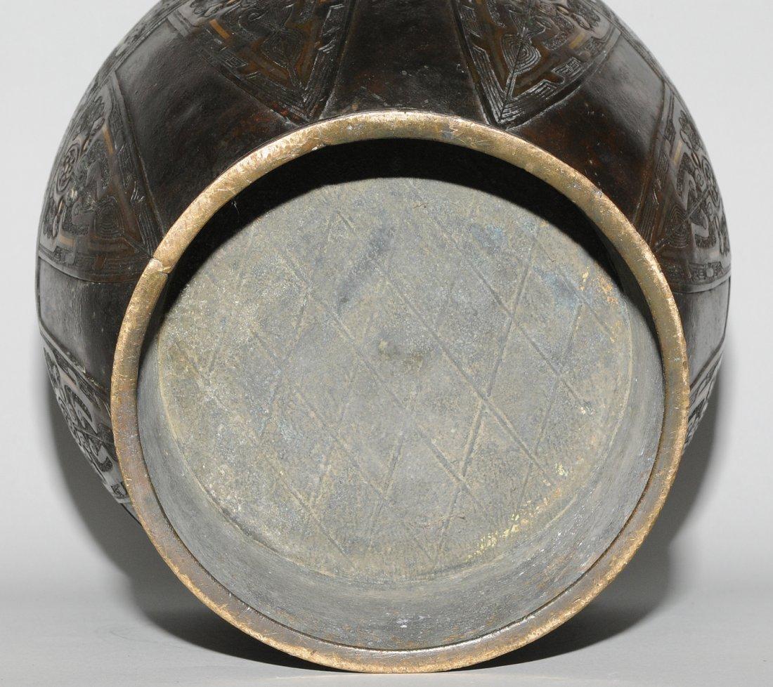 Henkelvase China, Qing-Dynastie. Bronze mit - 7