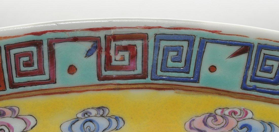 Platte  China, um 1900. Porzellan. Signiert jixiang - 9