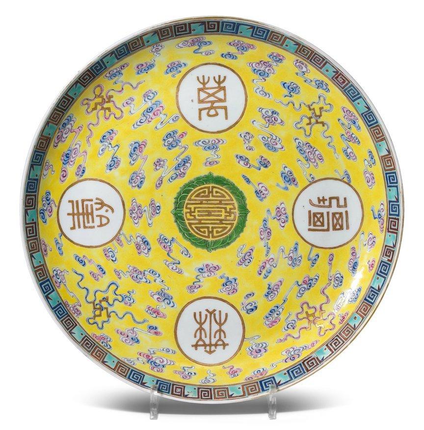 Platte  China, um 1900. Porzellan. Signiert jixiang