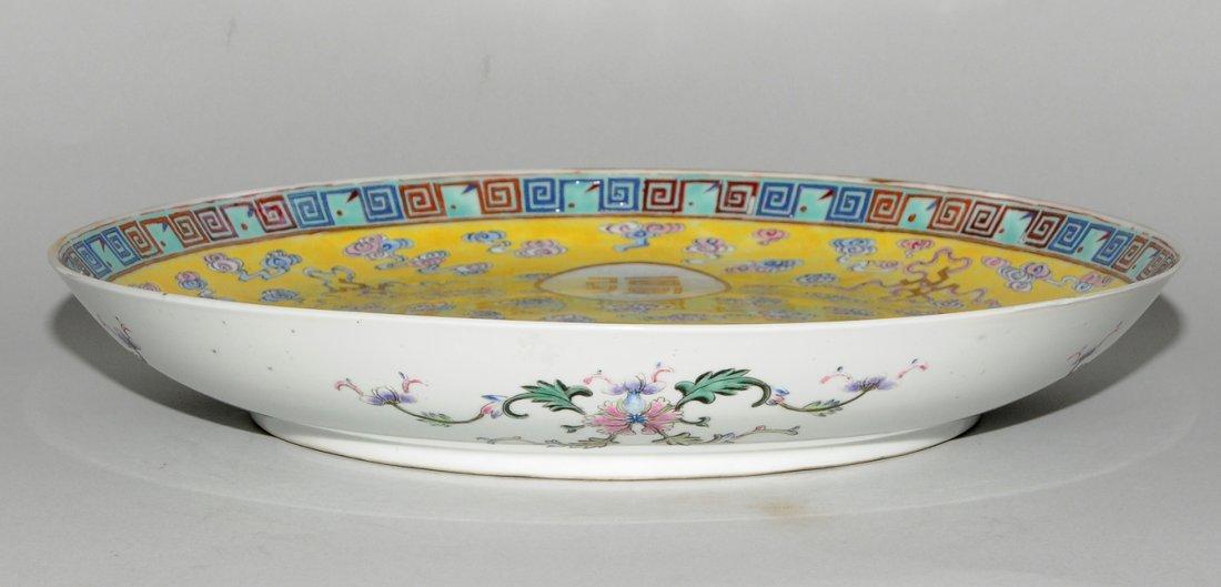 Platte  China, um 1900. Porzellan. Signiert jixiang - 2